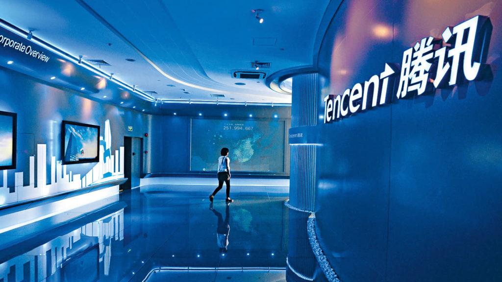 tencent 1024x576 jpg