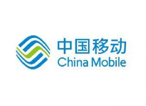 china mobile logo 300x218 1 jpg